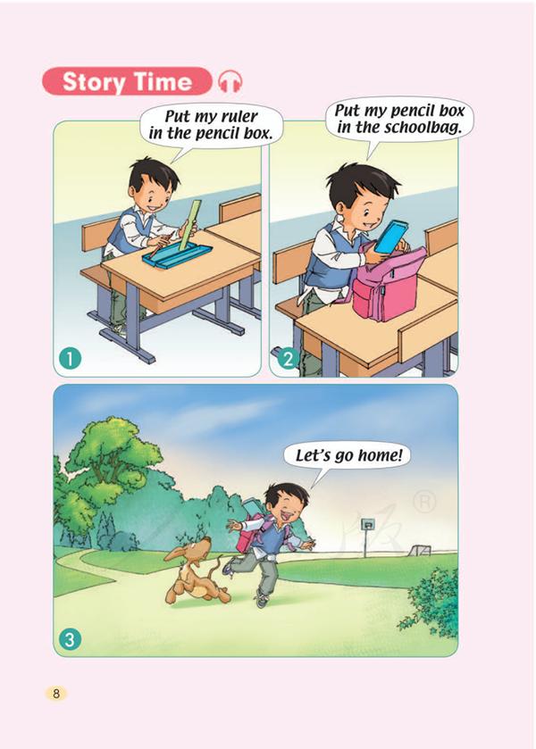 人教版(起点)小学英语一年级下册电子课本教材