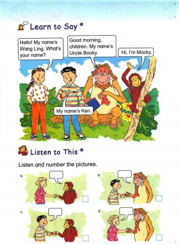 北师大英语二年级上册电子课本教材