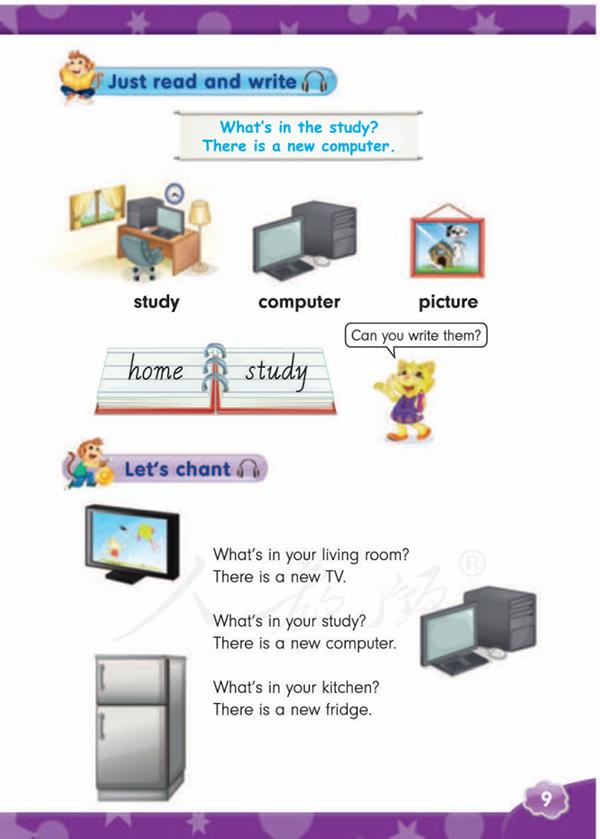 """人教版-精通小学英语四年级下册电子课本教材""""/"""