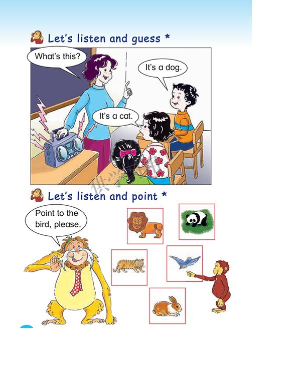 北师大小学英语一年级下册电子课本教材
