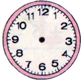 【部编版】二年级上册数学期末测试卷(五)