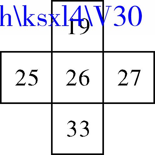 四年级数学上册11.2用计算器计算练习题及答案