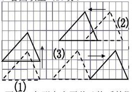 北师大版小学数学三年级下册阶段性试卷