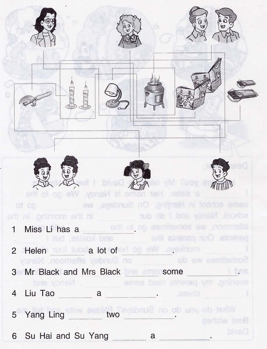 牛津小学英语5A期末试题