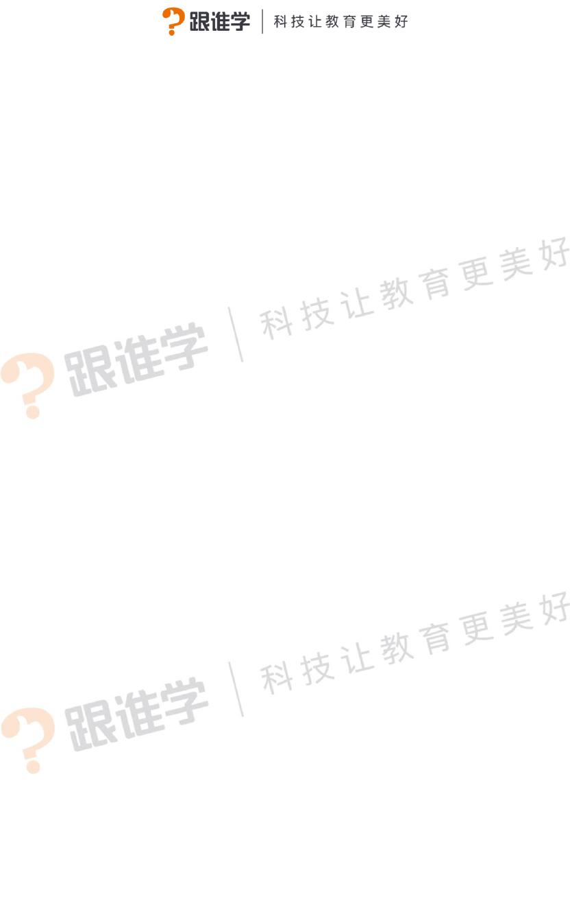 【英语预习上册】23