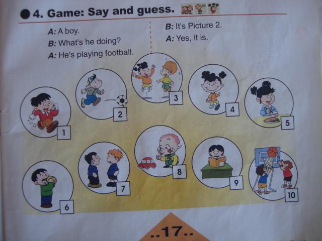 四小新标准英语2B期末试卷及答案