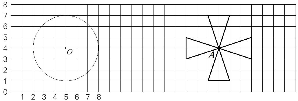 苏教版六年级数学毕业考试模拟卷(三)