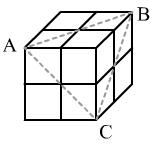 小学毕业考试数学模拟试卷【苏教版】