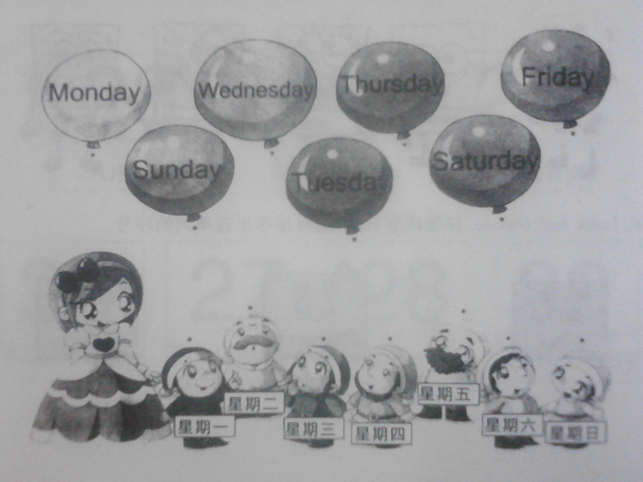 快乐英语二年级上册期末总复习题