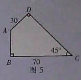 小学五年级数学上册竞赛题