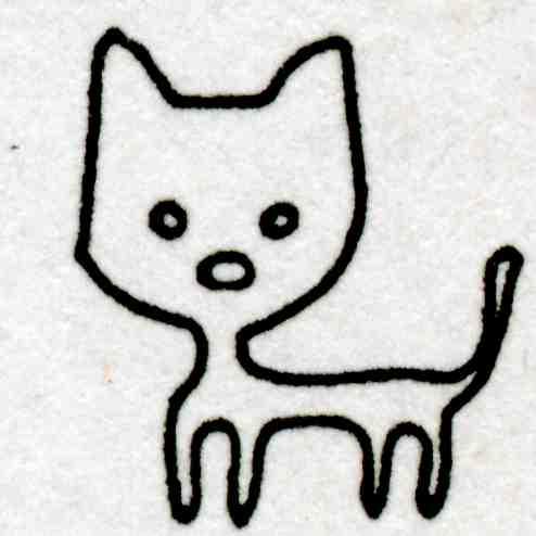 62.【一年级数学】上册期末题(7套)