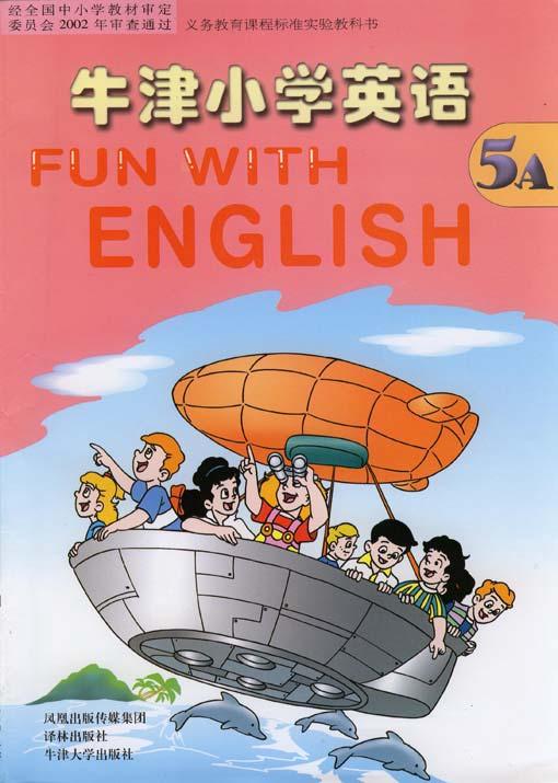 五年级英语上册课本